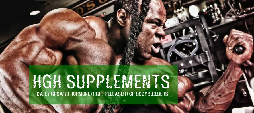 HGH Supplements